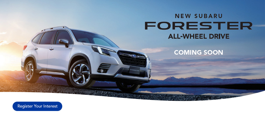 Subaru Forester MY22 Coming Soon