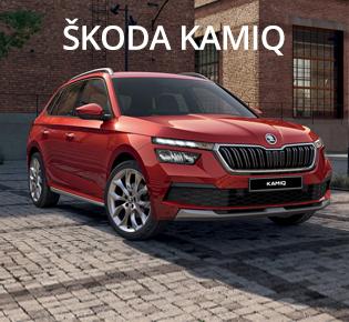 Skoda Kamiq Now Available