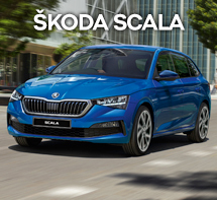 Skoda Scala Launch Edition