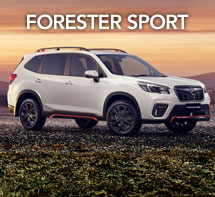 Subaru Forester New Line Up